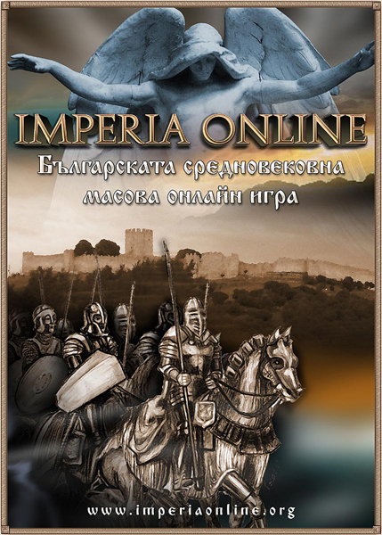 Imperia  Online,runescape,tribal wars,translator,imperia online guide,imperia online wiki,galactic imperia online,imperial online,imperia online review,